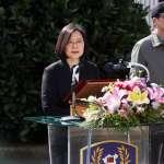 觀點投書:小心!蔡總統正在用韓國瑜墊高自己!