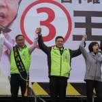 全黨動員催票 賴清德認證:王義川一定勝過對手