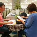 新北勞工局把關 協助釐清舊制年資並追回退休金