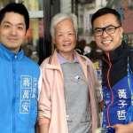 服侍過「兩蔣」的男人 15年助理黃子哲挑戰立院