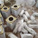 痱子粉罐藏毒進口!調查局破獲愷他命322.4公斤 足供96萬人吸食