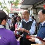 國家清潔週 韓國瑜慰問清潔隊員辛勞