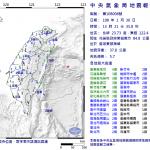 東部地震 未來一週不排除有約規模5餘震