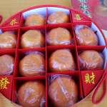 過年收太多柑橘禮盒吃不完?主廚教你「柑橘3吃」,不用出門花大錢也能上菜!