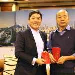 香港馬會否認派代表赴高雄 韓國瑜:訪客是前馬會董事