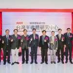 肩負科技人才培育重任 台灣半導體中心揭牌運作