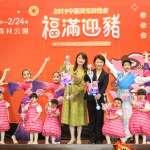 中台灣元宵燈會重返文心森林公園 2月16日起為期9天
