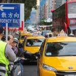 計程車汰舊補助6/3上路   3年1.2萬輛受惠