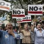 委內瑞拉大罷工》上班族西裝筆挺、醫生披上白袍、建築工人穿牛仔褲 共同訴求:馬杜洛總統下台!