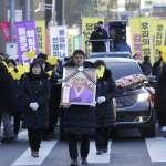 「一天接客50人,比牲畜還悲慘」南韓慰安婦阿嬤含恨而終 哀悼者齊聚日駐韓大使館前怒吼:日本正式道歉!