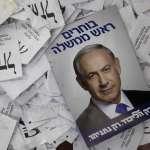 以色列選戰開打》「左派」淪為骯髒字眼 連中間派也要爭相秀出染血雙手
