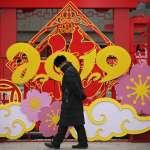政治迷信「逢九必亂」中國如何防範「顏色革命」?