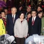 蔡總統:國運取決全體國民 盼新年勇猛精進