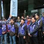 華航機師罷工》「感受不到華航誠意」 機師工會擬交通部靜坐