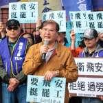 吳典蓉專欄:為何華航機師罷工是一次超完美罷工?