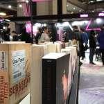 童書館最後一年!台北國際書展12日登場 逾500場活動嗨翻世貿