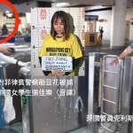 引發菲律賓之怒的一杯豆花:中國女學生帶食物進捷運被擋,怒砸警察觸動反中情緒