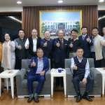 深圳台商協會拜會 許崑源:創造更多投資與就業機會
