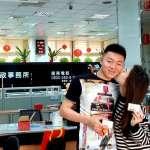 韓國瑜推愛情產業 港都新春結婚對數倍增
