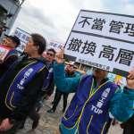 呂紹煒專欄:一次沒有贏家,放眼儘是輸家的罷工