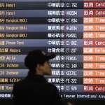 劉任昌觀點:華航2016年員工分紅占盈餘67%是台積電的10倍