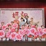 台中媽祖國際觀光文化節開跑 12座百年宮廟熱鬧登場