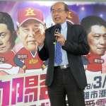 台灣向陽盃明星棒球賽 大咖雲集為公益發聲