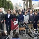 七大工業國唯一不承認同婚的國家!日本13對同性情侶提起違憲訴訟:為什麼我們無法結婚呢?