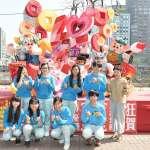 高雄創意花燈競賽 中華藝校喜從豬來