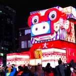 台北燈節主燈「豬寶」試燈 柯文哲:只能安慰自己,看起來怪怪的都賣得很好