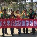 農大學員熱博齊聚採收高麗菜 捐公益做愛心