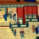 如何安排皇帝嬪妃侍寢?數學在中國古代的特殊功用