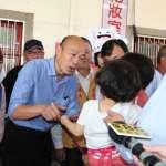 遭蔡英文強勢反擊 韓國瑜:總統踹我兩腳沒關係,但要清楚說明帶領台灣人何去何從