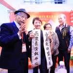 「藝文教育是台中重要基石」 盧秀燕提3大施政目標