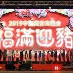 盧秀燕點亮中台灣元宵燈會主燈 逾3萬人次參與