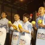 林原觀點:民進黨是否已經「止跌企穩」?