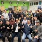 與矽谷科技人座談 朱立倫:台灣年輕人怕失敗是政府的責任