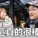 解鎖「垃圾桶」最新用法?日本人搞笑禦寒招數大公開!【影音】