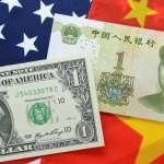 白信專欄:這場很不對等的大國談判,暴露中國作為崛起大國的虛弱一面