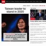 CNN獨家》「我有信心贏!」蔡英文總統宣布2020尋求連任