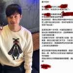 出書、寄書、寫論文都不自由,現在連推薦書也「被消失」焦糖哥哥揭中國最恐怖言論審查