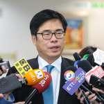 韓國瑜國民黨初選勝出 陳其邁:急著離開,讓高雄人很「嚥氣」