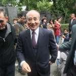 新新聞》吳敦義拋和平協議,綠急修法為管制馬吳登陸