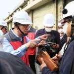 訪視台中港區碼頭裝卸作業 提醒企業主提升自我管理