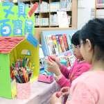文具百寶屋陪讀開學禮 讓孩子快樂學習