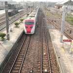 黃玉霖觀點:鐵路立體化需有完整規劃,中央有責協助地方