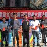 信義鄉農民節表揚 鄉內農民熱情參與