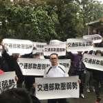 「uber條款」惹火租賃業和uber司機!業者怒吼政府漠視權益 揚言上街辦大型抗議