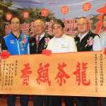 農民節慶祝大會 台東縣府將協助農產品產銷推動