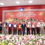 農民節表彰大會 展現家政、四健推廣教育成果